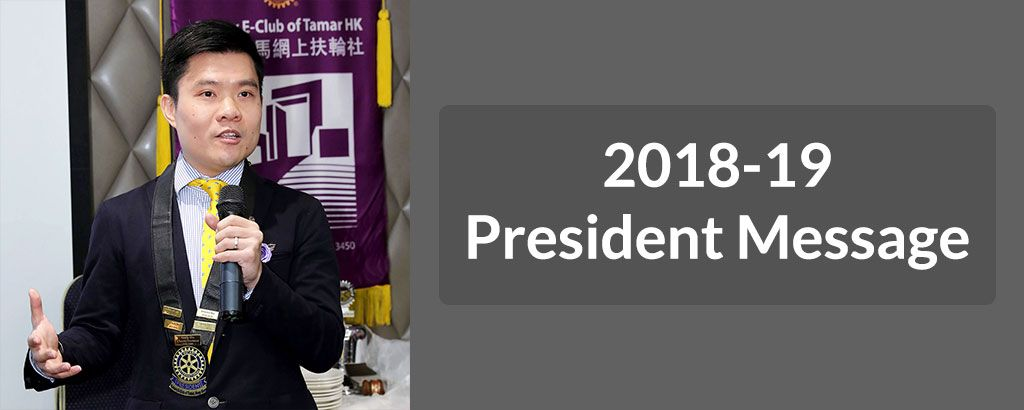 2018-19 President Message