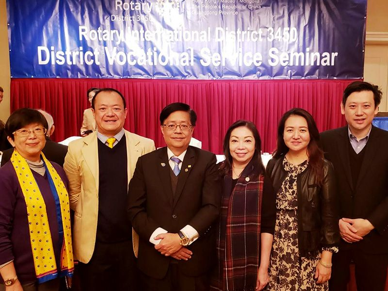 District Vocational Service Seminar