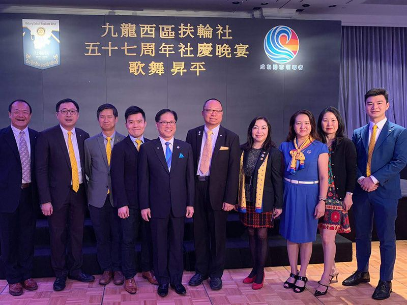 Rotary Club of Kowloon West Annual Dinner 2018