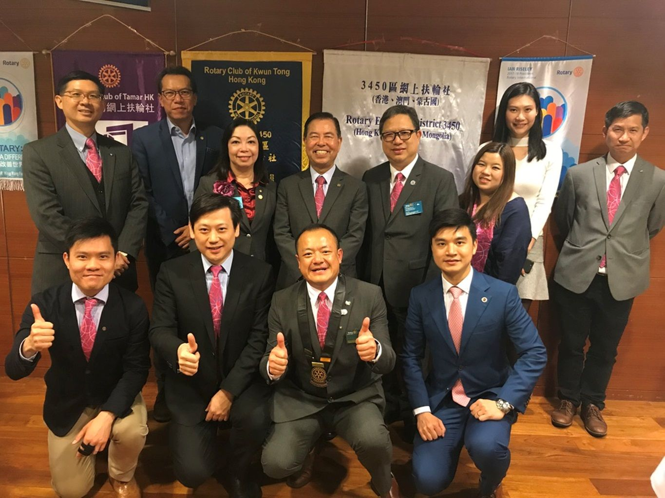 Joint District Governor's Visit